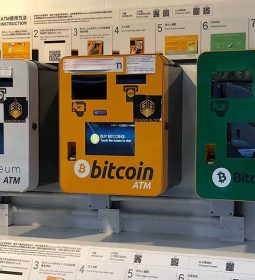 فعالیت بیش از 7 هزار ATM ارزهای دیجیتال در سراسر دنیا
