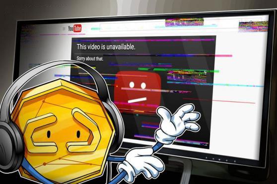 بلوکه شدن کانالهای ارزهای دیجیتال توسط یوتیوب