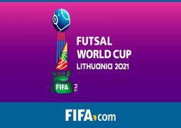 گروه بندی جام جهانی فوتسال 2021